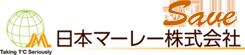 日本マーレー・セーブ